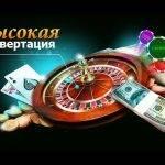 Партнерские программы в казино онлайн