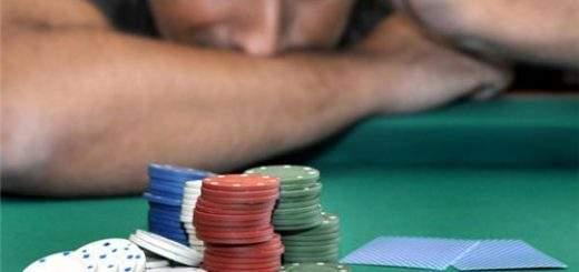 Патологическая игра в казино