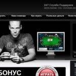 Обзор онлайн-покера full tilt poker
